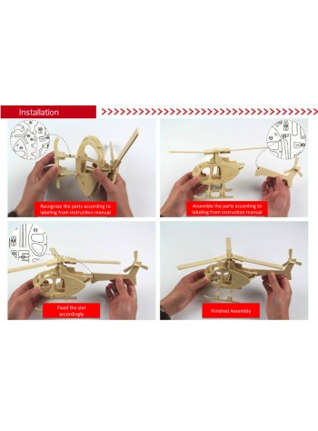 3D Wooden Puzzle (Best Birthday Gift for Kids)