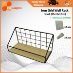 EvoGadgets - Premium Grid Wall Rack / Wall Shelf / Wall Mounted