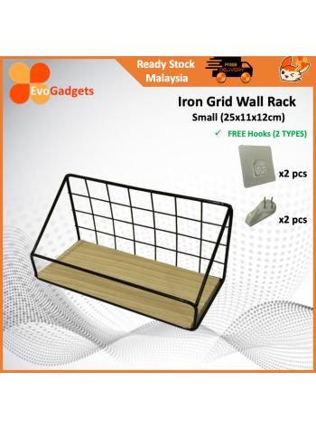 EvoGadgets - Premium Grid Wall Rack / Wall Shelf / Wall Mounted